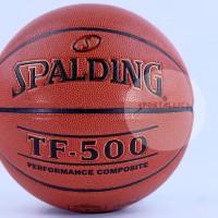 Bola Basket Spalding TF-500 / TF500 / TF 500 Performance Composite