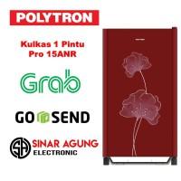 Harga Kulkas 1 Pintu Polytron Travelbon.com