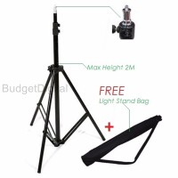 Light Stand GS200 | Free Light Stand Bag