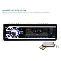Tape Audio Mobil Multifungsi Bluetooth USB MP3 FM Radio terlaris