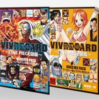 One Piece Vivre Card Set - Arlong & Cocoyashi Village / Impel Down Set
