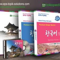 Buku Textbook EPS TOPIK 2018 Edisi Revisi Terjemahan indonesia