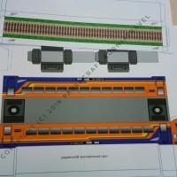 Pola Papercraft Kereta Ekonomi Kuning