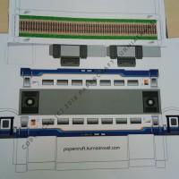 Pola Papercraft Kereta Eksekutif Biru