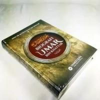 Biografi Umar Bin Khattab Ummul Qura