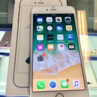 Daftar Harga Iphone 6s Second Garansi Internasional Paling Murah ... 25d17a719e