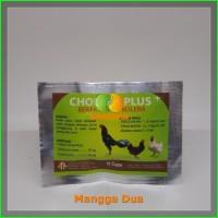 Jual Bio Balamine 10 ml Original - Vitamin Penambah Tenaga Ayam Aduan - Kab. Semarang - Mangga Dua Online Store | Tokopedia