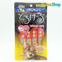 CattyMan - Tuna & Salmon Melt in Mouth usz1710 cemilan kucing