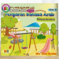 Pelajaran Bahasa Arab untuk Anak-Anak - Mengenal Kata Kerja