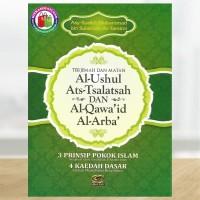 Terjemah dan Matan Al-Ushul Ats-Tsalatsah dan Al-Qawa'id Al-Arba'