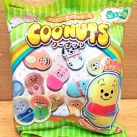 Bandai Coo'nuts Disney Characters [per-PCS] Pooh Aristocats Zootopia