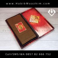 Sarung Tenun Wadimor Motif DARUSSALAM Polos Tumpal - Hijau tua / Army