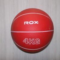 medicine ball / bola fitness 4 kg
