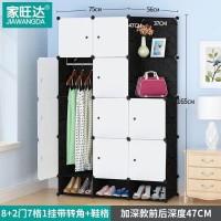 LEMARI Pakaian lemari baju rak buku susun 10 pintu 2 tray Polos