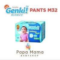 Harga nepia genki pants m32 m 32 perekat diaper popok bayi baby popok | Pembandingharga.com