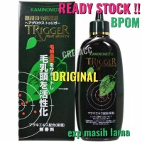 Kaminomoto Hair Growth Trigger 180mL Original BPOM