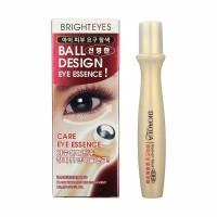 Bioaqua eye essence/untuk mata panda pakai