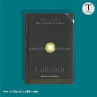 GULISTAN (Hard Cover) - Sheikh Musliuddin Sa'di Shirazi