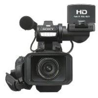 Harga handycam sony hxr mc 2500 resmi extra baterai | Pembandingharga.com