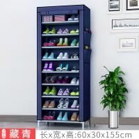 R-6810/B Rak Sepatu Rakit 9 susun