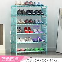 R-6C Rak Sepatu Rakit