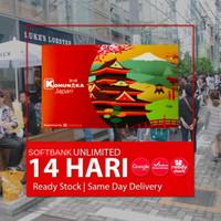SIMCARD JEPANG SOFTBANK 14 HARI UNLIMITED | Japan Sim Card Kartu Data