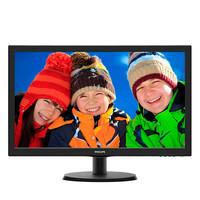Monitor Philips 223V5 Murah Surabaya - 21.5 inch HDMI