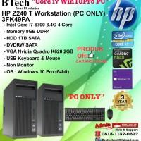 HP Z240 T WorkStation - 3FK49PA Core i7-6700/8GB/1TB/W10PRO PC ONLY