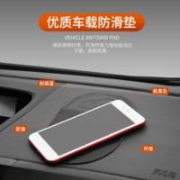 Dashboard Pad Antiskid Antislip Karet Taplak Dashboard