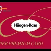 Harga Haagen Dazs Travelbon.com