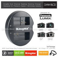 KingMa Charger DMW-BLC12 Panasonic G5 G6 G7 G80 FZ200 FZ300 FZ1000 Etc