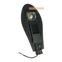 Lampu Jalan Cobra 50W PJU led cob