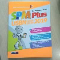 SPM PLUS USBN SD/MI 2019