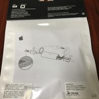 USB LAN Ethernet Adapter for Apple MacBook ORIGINAL