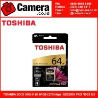 TOSHIBA SDCX UHS-II 8K 64GB (270mbps) EXCERIA PRO N502 U3