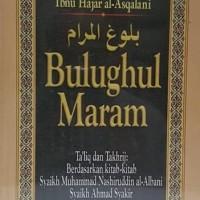 Buku Kumpulan Hadits Bulughul Maram