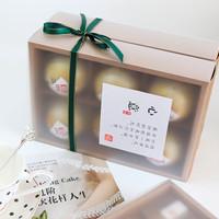 Harga box kotak tarik mika dove transparan mewah brown | antitipu.com