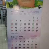 Kalender Masehi 2019 ( Plus Kalender Hijriyah ) Pustaka Ibnu Umar
