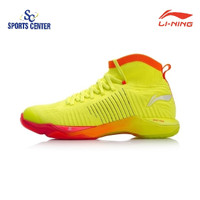 PROMO!! Sepatu Badminton Lining DAGGER AYAN021 / AYAN 021 Bright Green