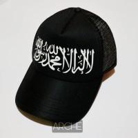 Topi Tauhid Jaring Trucker Hat Warna Hitam dan Putih