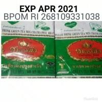 THAI GREEN TEA CHATRAMUE 200GR