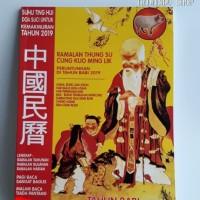 Buku Tongshu Tong Shu Minlie 2019 Ramalan Shio Babi