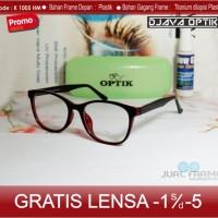 Kacamata korea Bulat 1005 Lensa Minus Plus Antiradiasi UV Cewek  Cowok f118d4caac