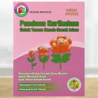 Panduan Kurikulum untuk Taman Kanak-Kanak Islam