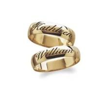 cincin nama