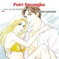 Novel Putri duyung ku ebook komik