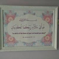 Jual Pajangan Kaligrafi Surat Ar Rahman Ayat 13 Motif Maroco