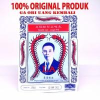 Takabb Anti - Cough Pill (Herbal Med) - Obat Batuk Thailand