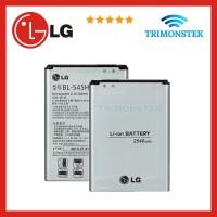 Baterai Battery BL-54SH LG G3 Beat L80 L90 Optimus F7 VU 3 Original 10