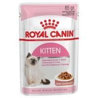 Royal Canin Kitten Gravy Pouch / Pcs